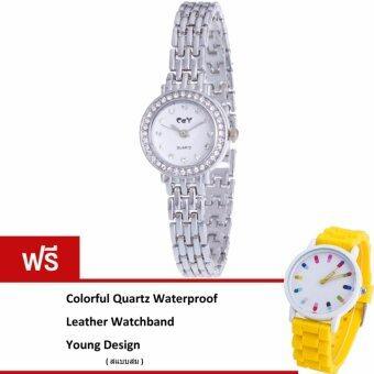 MEGA Luxury Fashion Popular Lady Watch Chain Watchband หรูหราแฟชั่นนาฬิกาข้อมือผู้หญิง สายหนังนาฬิกาโซ่ รุ่น MG0025 (Silver)(ฟรี Colorful Quartz Waterproof Silicon Strap Young Fashion Watch)(Silver)