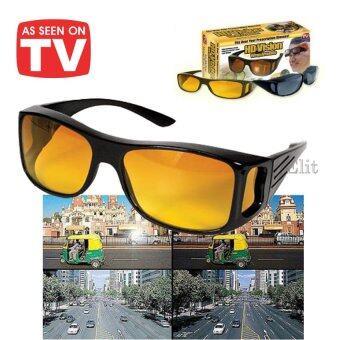 Elit แว่นตากันแดดสำหรับขับรถตอนกลางคืน ป้องกันเกิดอุบัติเหตุ กัน UV400 ตัดหมอกได้ด้วย Sun Glass night vision 1