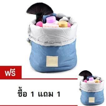 Marino กระเป๋าเก็บเครื่องสำอางสำหรับการเดินทาง ทรงกระบอกกันน้ำ (ซื้อ1แถม1) มูลค่า 199 บาท No.0197 - Blue