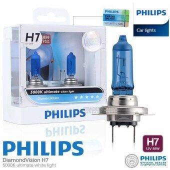 Philips หลอดไฟ หน้า รถยนต์ H7 รุ่น Diamond Vision white 5000K สีขาว สะดุดตาเหมือน Xenon