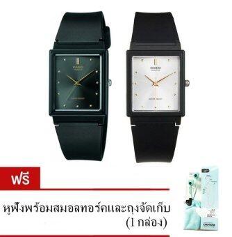 Casio Standard นาฬิกาข้อมือผู้หญิง สายยางเรซิ่น Set คู่ รุ่น MQ38-8A และ MQ38-7A (ซื้อ2แถม1) แถมฟรี หูฟังสมอลทอร์ค