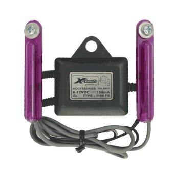 SCH XFlash ไฟแฟลช คู่ - สีม่วง