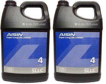 Aisin Super Long Life Coolant น้ำยาหล่อเย็น ผสมพร้อมใช้งาน (4 ลิตร x 2)