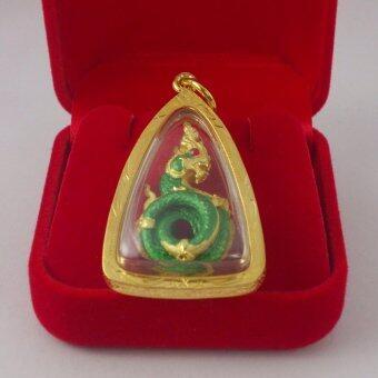 Pearl Jewelry จี้พญานาคราชย์ งานไมคร่อน เกรดพรีเมี่ยม Lucky 06