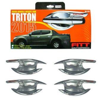 FITT เบ้ารองมือเปิด แบบ 4 ประตู Mitsubishi Triton 2015