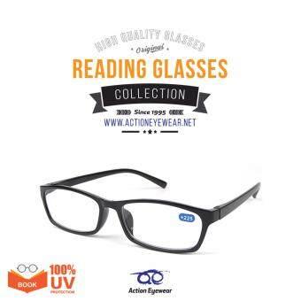 Action Eyewear แว่นสายตายาว สำหรับอ่านหนังสือ องศา +2.25 รุ่น 9061 #C1 สี Black - ฟรี กล่องใส่แว่น + ผ้าเช็ดแว่น
