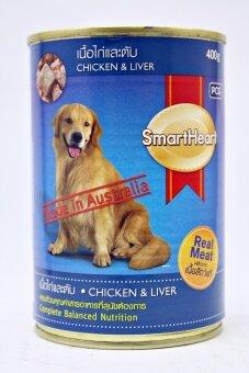 Smartheart เนื้อไก่และตับ อาหารสุนัขชนิดเปียก(กระป๋อง) 400g.x6