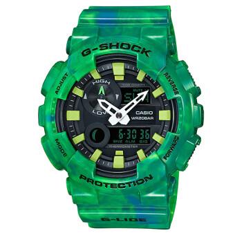 Casio G-Shock นาฬิกาข้อมือผู้ชาย สายเรซิ่น รุ่น GAX-100MB-3A - สีเขียว