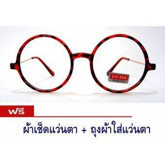 แว่นตากันแสง แว่นตากรองแสง กรอบแว่นตา กรองแสงคอมพิวเตอร์ สีน้ำตาลเงา ขาโลหะสีเงิน