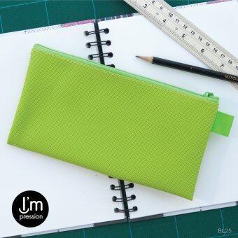 I'mpressionBag กระเป๋าใส่ดินสอ ทรงแบน ซิปรูด สีล้วน (เขียวอ่อน, green)
