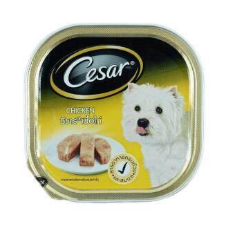Cesarsอาหารถาด สุนัข รสเนื้อแกะ100g ( 24 units )