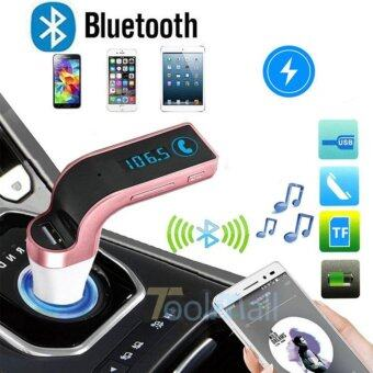 เครื่องเล่นเพลง MP3 ในรถยนต์ แบบไร้สาย เล่นผ่านบูลทูช สามารถชาร์จแบตเตอรี่โทรศัพท์มือได้,กดรับโทรศัพท์ผ่านเครื่องเล่นได้ สินค้าของแท้100% (สีขมพู)