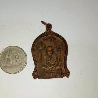 phra mongpol 0163เหรียญ หลวงปู่ศุข