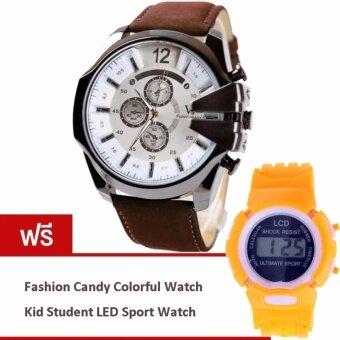 MEGA Luxury Quartz Waterproof Leather Watchband Outdoor Fashion Sport Watch หรูหรานาฬิกาข้อมือ สายหนัง กันน้ำ รุ่น MG0018 (White/Coffee) (ฟรี Lady Fashion Quartz Watch Leopard Artificial Leather Strap)(Coffee)