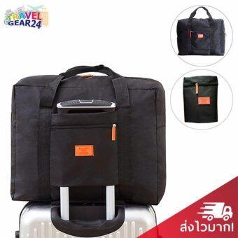 TravelGear24 กระเป๋าเดินทางแบบพับได้ (Black/สีดำ) ล็อกกับกระเป๋าเดินทางได้ Travel Foldable Bag