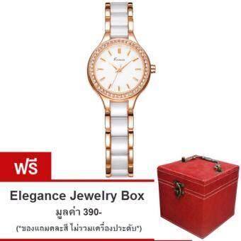 Kimio นาฬิกาข้อมือผู้หญิง สีขาว/โรส์โกล์ด สาย Alloy รุ่น KW6121 (แถมฟรี กล่องใส่เครื่องประดับ Elegance Jewelry Box คละสี มูลค่า 390-)