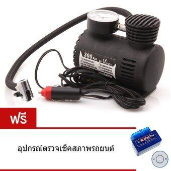 Elit ปั้มลมไฟฟ้าสำหรับรถยนต์ Air pump 300PSI 12V แถมฟรี อุปกรณ์ตรวจเช็คสภาพรถยนต์ส่งข้อมูลไร้สายบลูทูธ