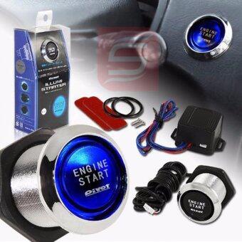 Speed Studio สวิตซ์ ปุ่มกดสตาร์ท ENGINE START ปุ่มสตาร์ทรถยนต์ ใส่ได้กับรถ ทุกรุ่น LED สีน้ำเงิน (BLUE)