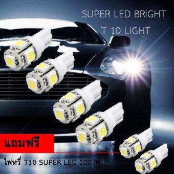 ไฟหรี่ หลอด SMD แท้ 100% ขั้ว T10 จำนวน 2 คู่ แถมฟรี 1 คู่สำหรับ ไฟหรี่หน้า แสง สีขาว ไฟส่องป้ายทะเบียน ไฟข้างประตู ไฟเลี้ยวแก้มข้าง ไฟเก๋ง(เฉพาะรุ่น) ไฟส่องแผนที่(เฉพาะรุ่น) ไฟถอยหลัง(เฉพาะรุ่น) สีขาว (WHITE)