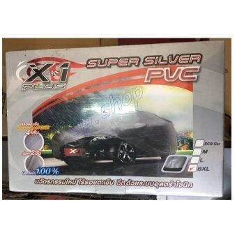 ผ้าคลุมรถ 2 ชั้น SUPER SILVER PVC Size XL