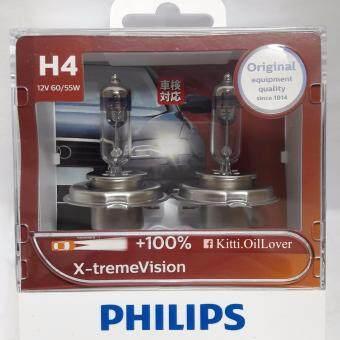 Philips H4 X-tremeVision Plus +100% 12V 60/55W หลอดไฟรถยนต์ฮาโลเจน แสงสว่างเพิ่มขึ้นถึง 100% (2 หลอด)