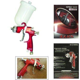 ปืน/กาพ่นสีแบบถ้วยข้าง Star SMV1000F-132G V3 PRO 1000 Side Mount Gravity Spray Gun 1.3MM