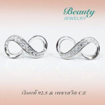 Beauty Jewelry เครื่องประดับผู้หญิง ต่างหูเพชร ETERNITY เงินแท้ 92.5 sterling silver ประดับเพชรสวิส CZ รุ่น ES2060-RR เคลือบทองคำขาว