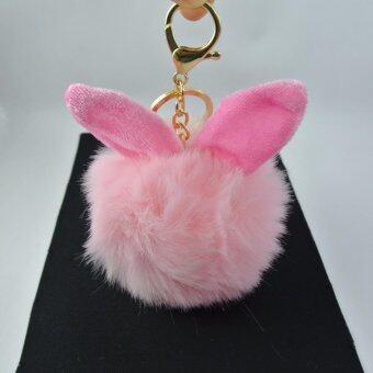 Pearl Jewelry พวงกุญแจ กระต่าย ฟูฟู สีชมพู KA01