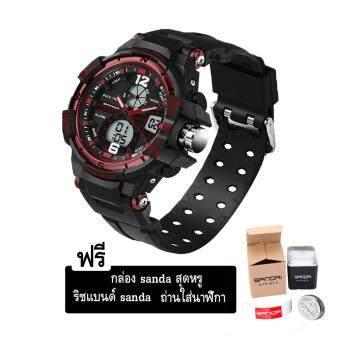 S SPORT นาฬิกาข้อมือ ชายและหญิง กันน้ำได้ดี GB9292 แถมฟรี กล่องสุดหรู + ถ่านนาฬิกา + ริชแบน