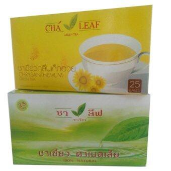 ชาเขียว และ ชาเขียวกลิ่นเก็กฮวย บรรจุกล่องละ 25 ซอง (แพ็คคู่ 50 ซอง 100 กรัม)
