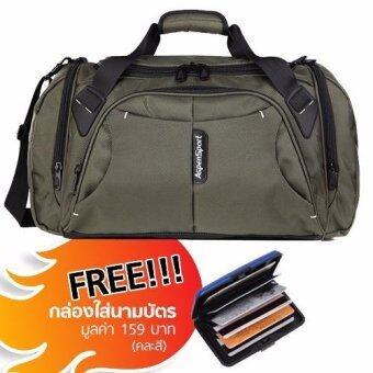 Aspensport กระเป๋าเดินทาง ขนาด 45L รุ่น AS-11 แถมฟรี กล่องใส่นามบัตร มูลค่า 159 บาท(Black)