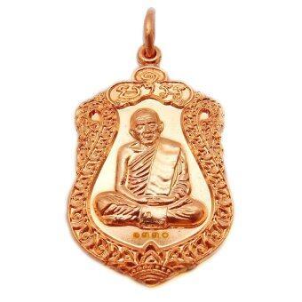 107Mongkol พระ หลวงปู่ทิม วัดละหารไร่ เสมา รุ่น บรรจุหัวใจ ปี 2557 พิมพ์เล็ก เนื้อทองแดง