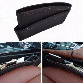 YHL พรีเมียม ที่ใส่ของข้างเบาะรถยนต์ แบบหนัง ที่จัดระเบียบในรถ กล่องใส่ของเสียบช่องระหว่างเบาะในรถ Premium Leather Seat Pocket Catcher (แพ๊ค2ชิ้น สีดำ)