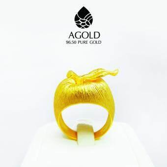 AGOLD ST18 แหวนแฟชั่นรูปแอปเปิ้ล ทองแท้ 96.50% น้ำหนัก 1 บาท ฟรีกล่องเครื่องประดับ