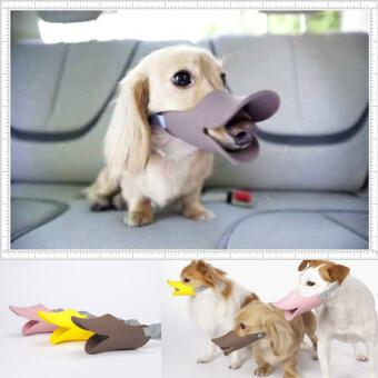 Aduck ปากเป็ด ที่ครอบปากสุนัข กันเลีย กันเห่า กันกัด Size M สีน้ำตาล