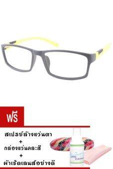 Kuker กรอบแว่นตาทรงเหลี่ยม New Eyewear+เลนส์สายตาสั้น ( -700 ) กันแสงคอมและมือถือ-รุ่น 8002(สีดำ/เหลือง)แถมฟรี สเปรย์ล้างแว่นตา+กล่องแว่นตา+ผ้าเช็ดเลนส์