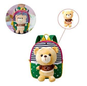 TravelGear24 กระเป๋าหมี กระเป๋าเป้ เป้เด็ก กระเป๋าหนังสือ กระเป๋าเด็ก กระเป๋าสะพาย สำหรับเด็ก กระเป๋าหมี School Children Backpack Bag Rucksack กระเป๋าหมีสายสะพายสีเขียว