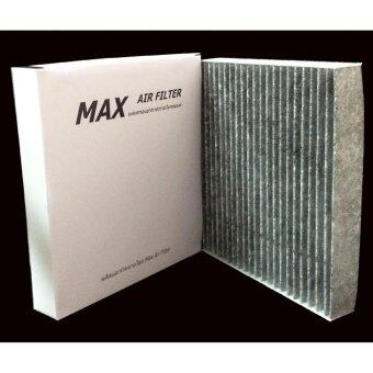 Harga Max Air Filter กรองแอร์ ISUZU D-MAX ALL NEW