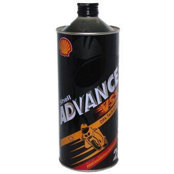 Shell น้ำมันออโต้ลูปสำหรับเครื่องยนต์ 2 จังหวะ ADVANCE VSX 2T ขนาด 1 ลิตร