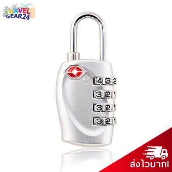 TravelGear24 กุญแจล็อคกระเป๋าเดินทาง TSA กุญแจล็อค 4 รหัส Travel Luggage Locks TSA (Silver/สีเงิน)