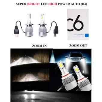 LED ไฟหน้ารถยนต์ SUPER BRIGHT 6000K รุ่น C6 ไฟหน้า LED รถยนต์ ขั้ว H4 Hi/Lo ความสว่าง 7600lm แสงสีขาว 6000k ระบบ AUTO LED พร้อมชุดบัลลาร์ด (H4)
