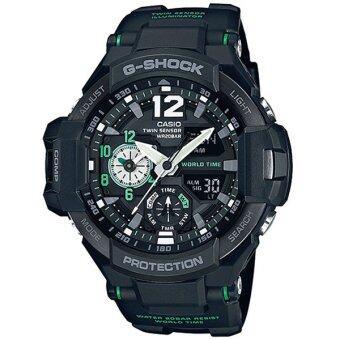 Casio G-Shock นาฬิกาข้อมือผู้ชาย สีดำ/เขียว สายเรซิ่น รุ่น GA-1100-1A3