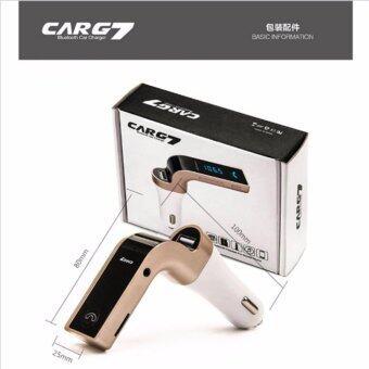 CAR G7 Bluetooth FM Car Kit บูลทูธเครื่องเสียงรถยนต์ เครื่องเล่น MP3 ผ่าน USB SD Card Bluetooth ที่ชาร์จโทรศัพท์ในรถ เครื่องสัญญาณเสียงผ่านระบบ FM(สีทอง)