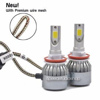 LED หลอดไฟ รถยนต์ 9006 HB4 ความสว่าง 7600 ลูเมน แสงขาว 6000K 2 หลอด รุ่นใหม่ สายถักคุณภาพสูง
