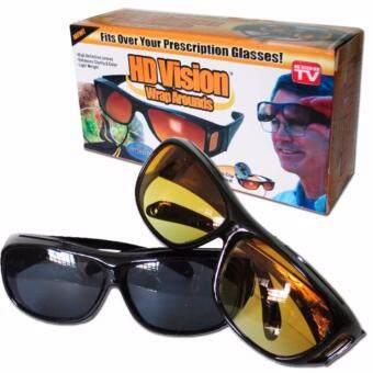 HD Vision Wrap Arounds แว่นกันแดด แว่นตัดแสง2ชิ้น สีดำ สีน้ำตาล
