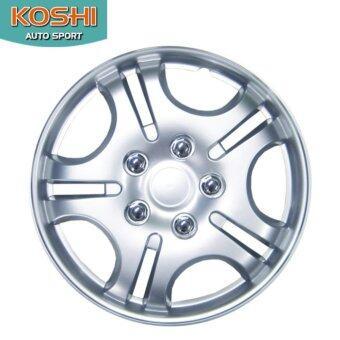 Koshi wheel cover ฝาครอบกระทะล้อ 15 นิ้ว ลาย 5048 (4ฝา/ชุด)