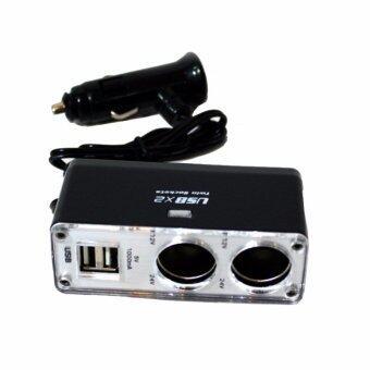 iremax ช่องจุดบุหรี่ USB Twin 2-Way Socket Car - Black