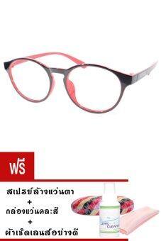 Kuker กรอบแว่นสายตาสวย New Eyewear+เลนส์สายตายาว ( +50 ) กันแสงคอมและมือถือ-รุ่น 88244(สีดำ/แดง) แถมฟรี สเปรย์ล้างแว่นตา+กล่องแว่นคละสี+ผ้าเช็ดแว่น