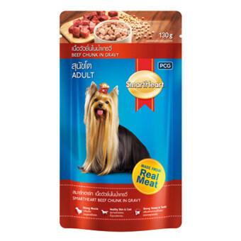 Smartheart Pouch สุนัขโต รสเนื้อวัวชิ้นในน้ำซอส 150g ( 12 units )
