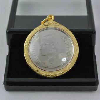 Pearl Jewelry จี้เหรียญ 5 บาท พศ.2522 หลังครุฑเฉียง เหรียญหายาก